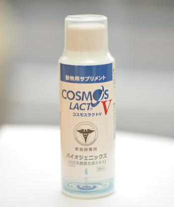 cosmoslactv20161219-1